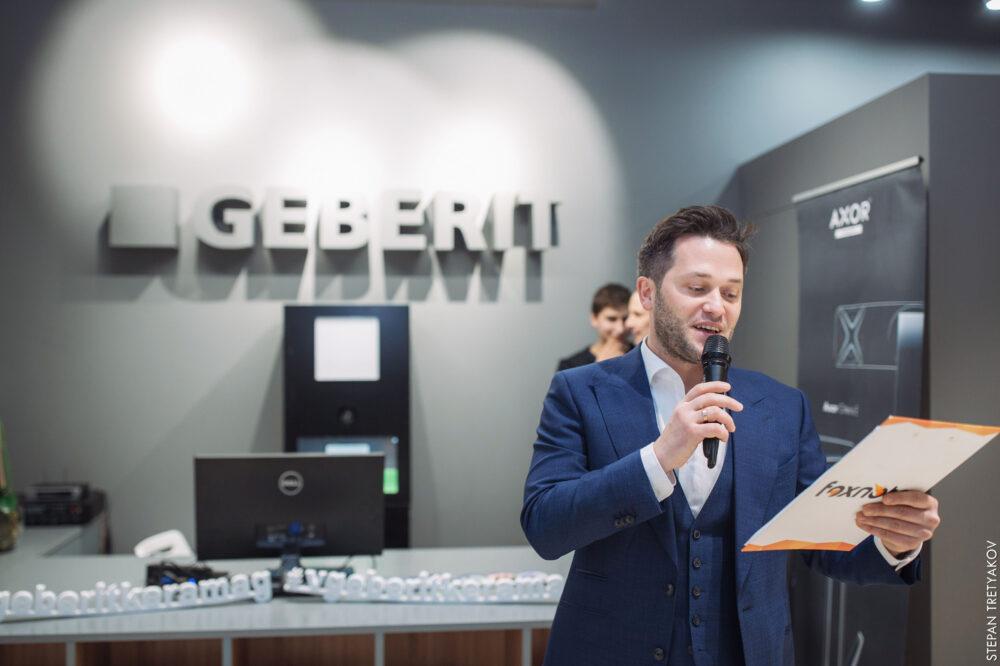 Открытие шоурума Geberit